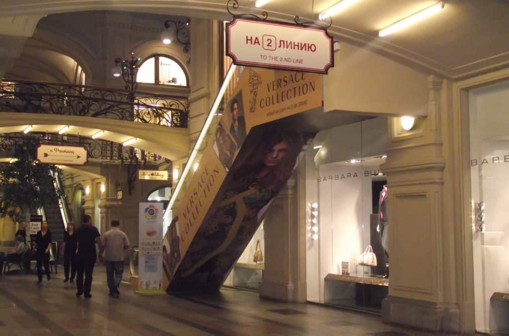 Shopping Center In Moscow, GUM