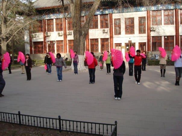 Beida University campus