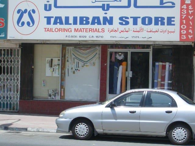 Taliban store